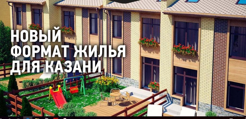 куда инвестировать до 100 тысяч рублей